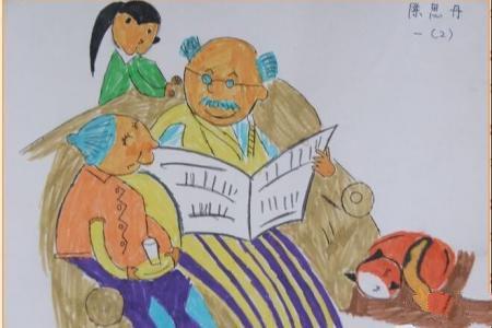 儿童画重阳节的画-重阳节我陪奶奶过