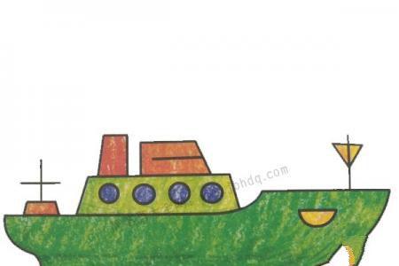 幼儿学画轮船2