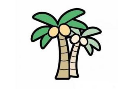 幼儿大树简笔画 椰树