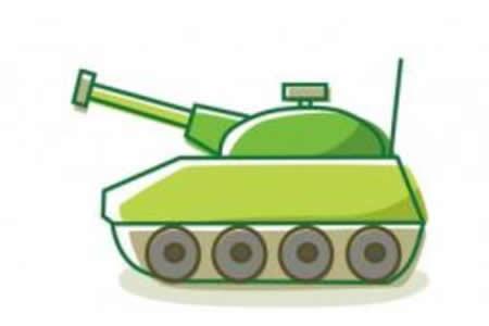 简笔画动画教程之坦克的绘画分解步骤