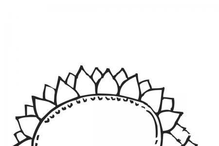 简单的向日葵画法