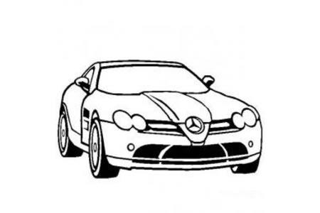 奔驰SLR迈凯轮超级跑车简笔画图片
