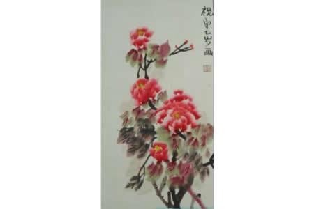 牡丹花开红艳艳