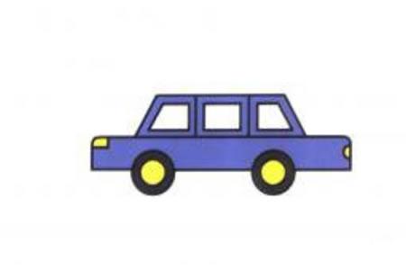 小轿车简笔画画法