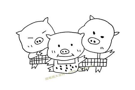 三只小猪简笔画