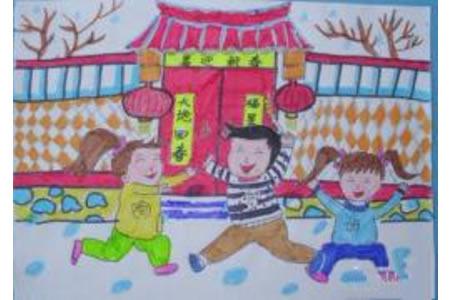 儿童画福星高照