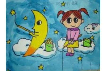 中秋节的儿童画-我和月亮钓星星