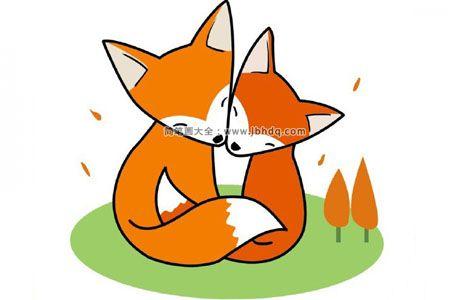 暖暖的小狐狸