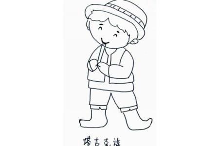 塔吉克族小男孩简笔画