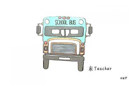 校车怎么画