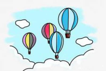 热气球简笔画步骤
