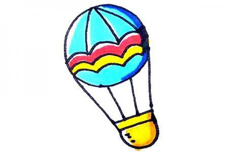 轻松学画热气球