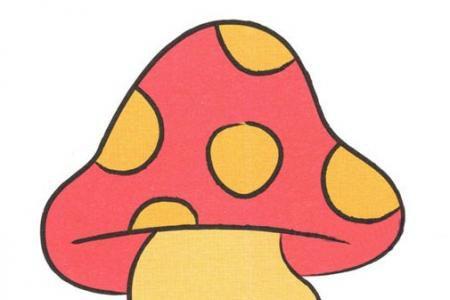 学画可爱的蘑菇