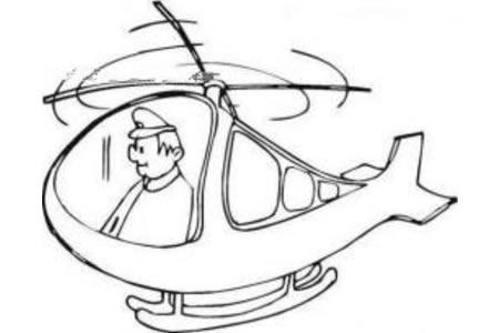 驾驶直升机简笔画