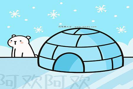 北极风光简笔画图片
