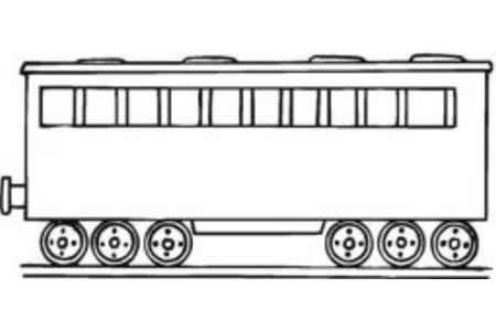 火车车厢简笔画图片