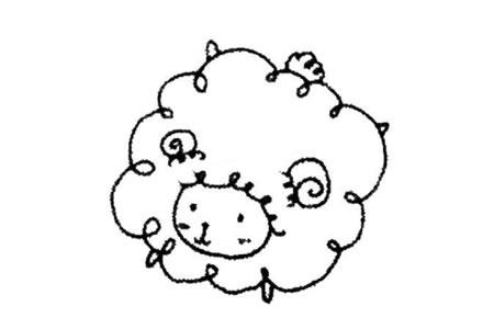 小绵羊的画法