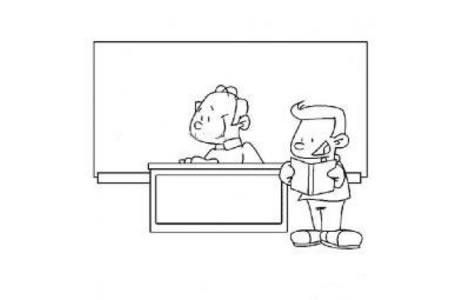 讲台上的老师简笔画
