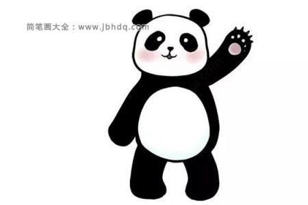 大熊猫简笔画的画法