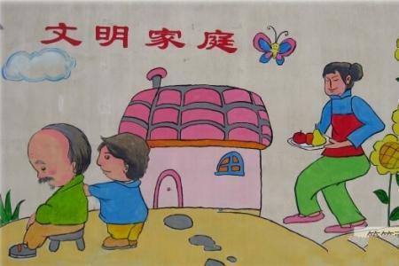 给爷爷捶背,重阳节尊老儿童画在线欣赏