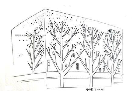 摩尔城建筑简笔画图片