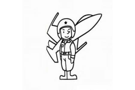 空军简笔画图片