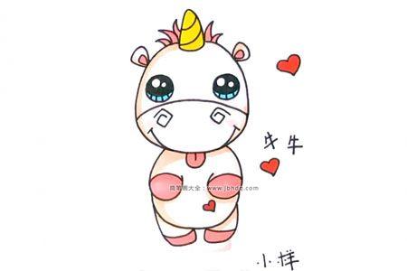 可爱的小犀牛简笔画