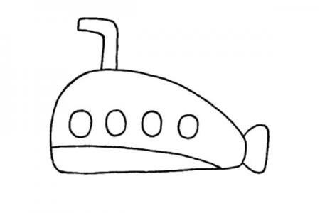 简单易学的潜水艇简笔画