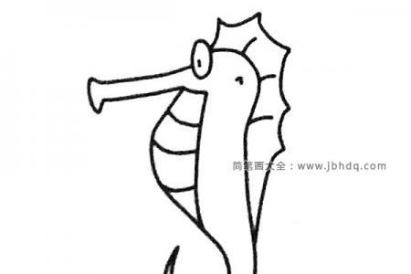 四步画出可爱的海马