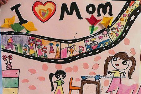 母亲节儿童画作品 我爱妈妈