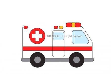 救护车简笔画及步骤图