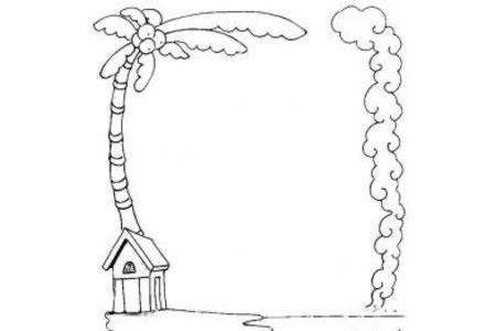 椰子树和房子