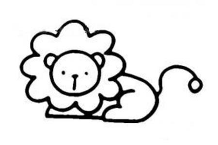 简单的小狮子简笔画画法