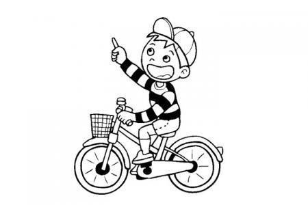 骑自行车的小男孩填色图片