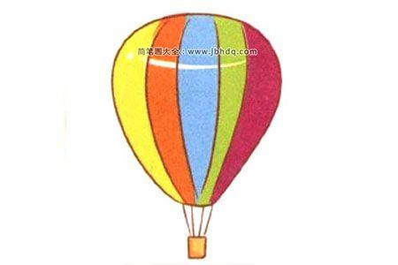 漂亮的五彩热气球简笔画教程