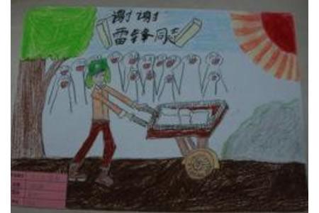 谢谢雷锋同志二年级学雷锋画图片欣赏