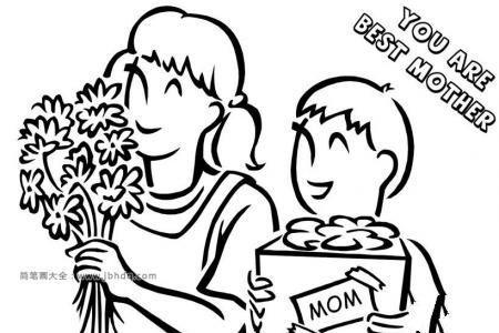 你是最好的妈妈