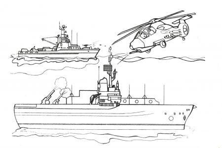 直升飞机和战舰