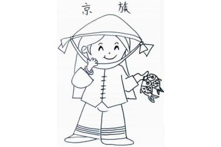 少数民族京族简笔画