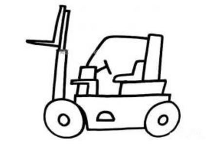 工程车简笔画之叉车