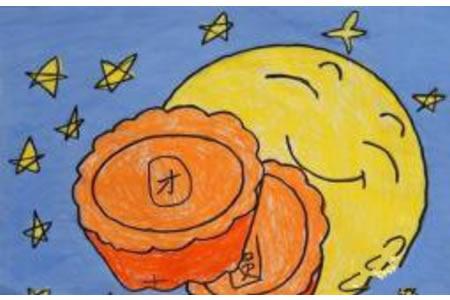 儿童画人月两团圆