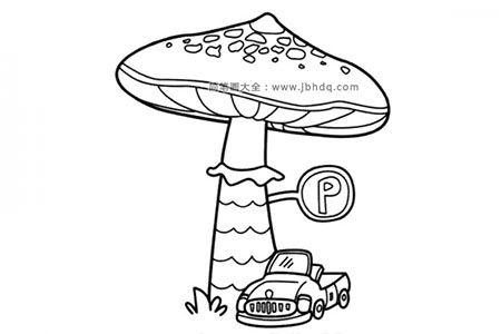 蘑菇停车场