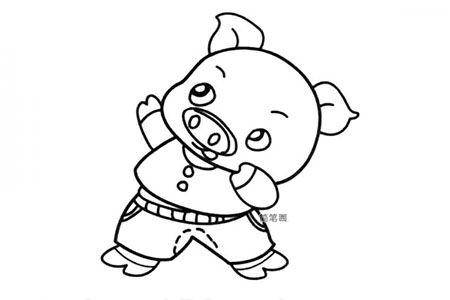 做操的小猪
