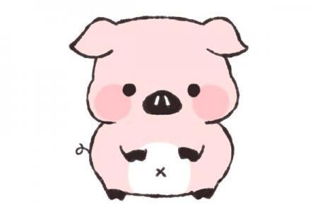 猪年画小猪 站着的小猪怎么画