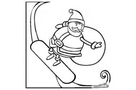 圣诞老人简笔画 圣诞老人滑雪简笔画图片