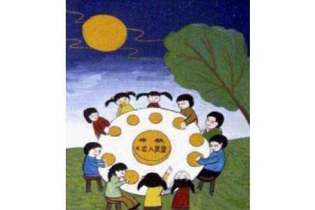 儿童画中秋团圆