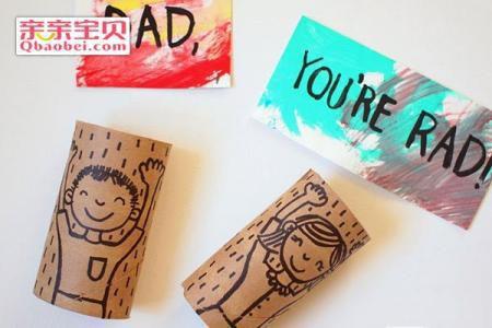创意父亲节纸筒小礼物手工制作