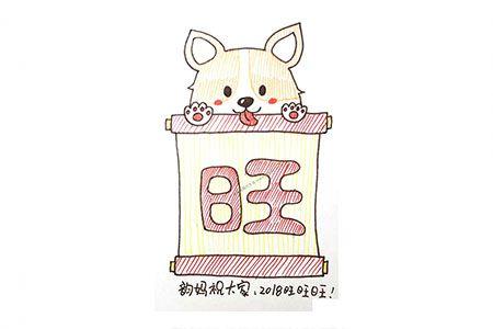 狗年春节简笔画:小柯基怎么画