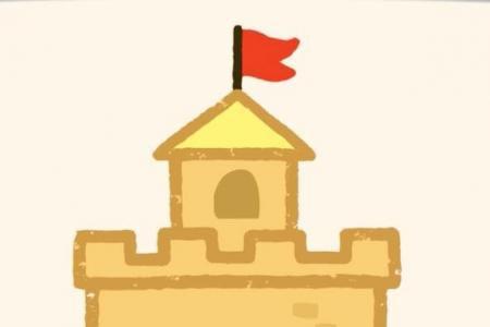 神奇简笔画 城堡