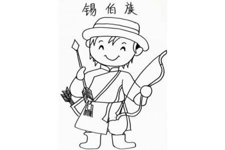 锡伯族小男孩简笔画